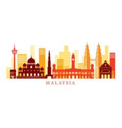 Malaysia architecture landmarks skyline shape vector