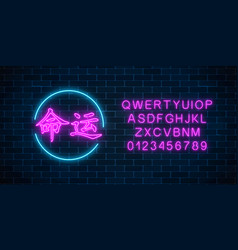 neon sign of chinese hieroglyph means destiny in vector image