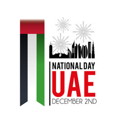 Uae flag with building and firewords to vector