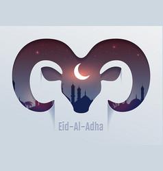 eid al adha feast of sacrifice head of ram vector image