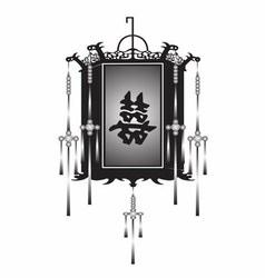Lantern Chinese vector