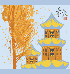 Fall landscape with pagoda and hieroglyph autumn vector