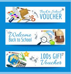 school items voucher background vector image