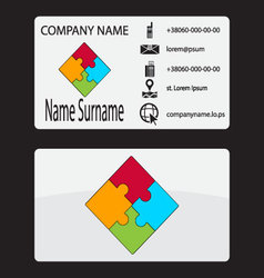 Business card with a puzzle logo vector image