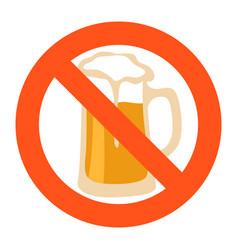 sign no beer flat vector image