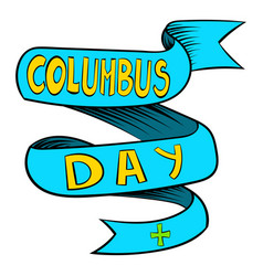 Blue columbus day ribbon icon icon cartoon vector