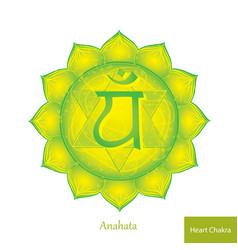 Heart chakra anahata glowing chakra icon vector