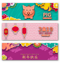 set horisontal cards for happy chinese new year vector image