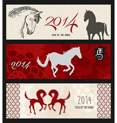 Chinese new year of the Horse web banners EPS10 vector image vector image