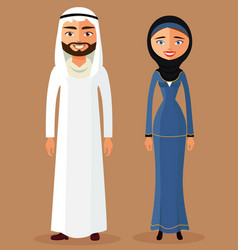 cartoon of a young arab lady and man vector image