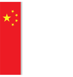 Chinese flag ribbon frame background banner vector