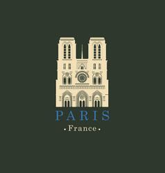 cathedral of notre dame de paris france vector image vector image