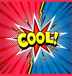 cool shout comic book cartoon style bubble vector image