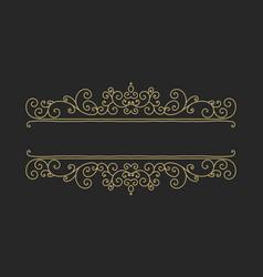 hand drawn decorative border in retro style vector image