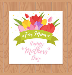 mothers day greeting card template vector image