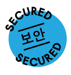 Secured stamp in korean vector