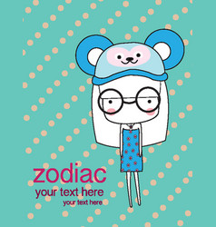 Cute baby girl set zodiac - symbols of chinese hor vector