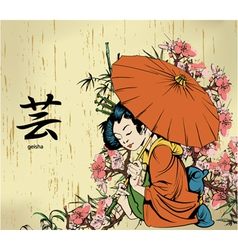 geisha with floral vector image