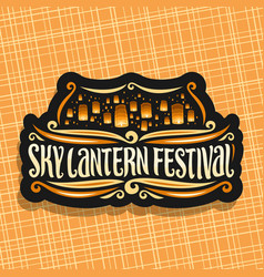 Logo for sky lantern festival vector