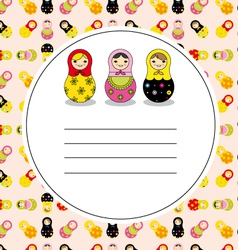 Russian doll pattern vector