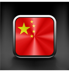 Simple flat icon China flag Premium basic design vector image