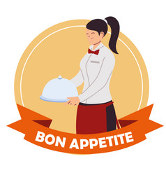 Logo waiter woman with tray in hand vector