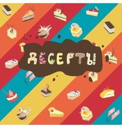 Dessert - russian menu cover vector image