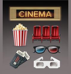 different cinema stuff vector image