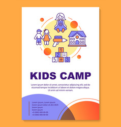 afterschool kids summer camp brochure template vector image