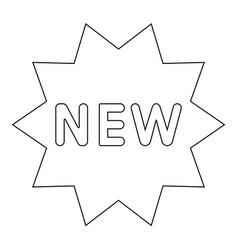 New symbol the black color icon vector