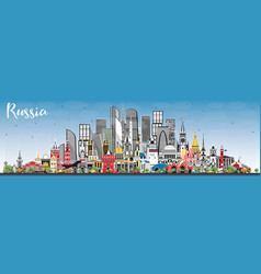 russia city skyline with gray buildings and blue vector image