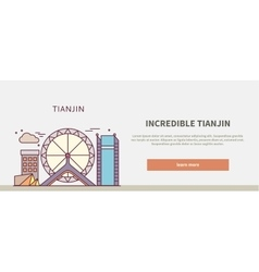 Web Page Chinese City of Incredible Tianjin vector image