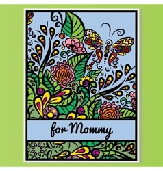 card Mother day Green background vector image