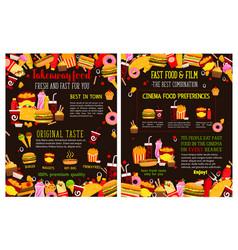 Fast food takeaway menu posters vector