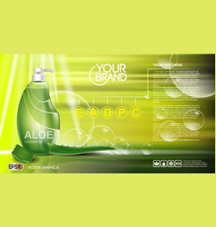 digital green shower gel cosmetic vector image