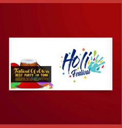 Happy holi festival the festival of colors white vector