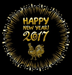 Happy New Year 2017 year of roster vector image