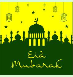 mosque eid mubarak background design vector image