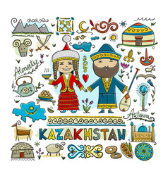 Travel to kazakhstan greeting card for your vector