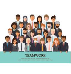 working people vector image