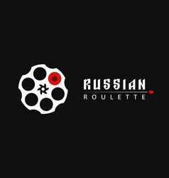 revolver cylinder icon with one bullet russian vector image