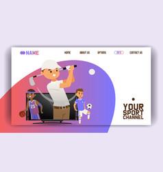 Sport channel banner website design vector