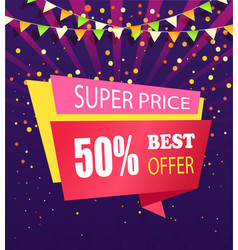 super price best offer 50 off banner vector image