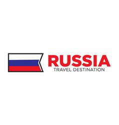 russia travel destination emblem vector image vector image