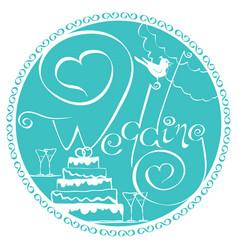 wedding 1 vector image