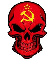 Uni Soviet flag painted on skull vector image