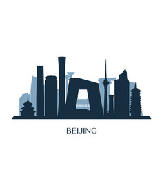 beijing skyline monochrome silhouette vector image