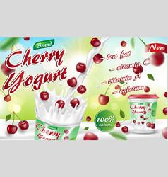 cherry yogurt with splash isolated on bokeh vector image