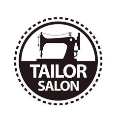 Tailor salon dressmaker atelier or shop vector