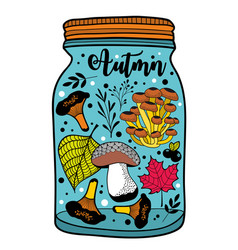 colorful of the jar with autumn gifts vector image